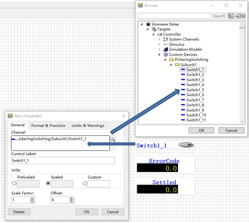 动力换挡变速箱(PST)TCU故障注入测试系统插图3