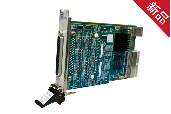 FPGA板卡插图(1)
