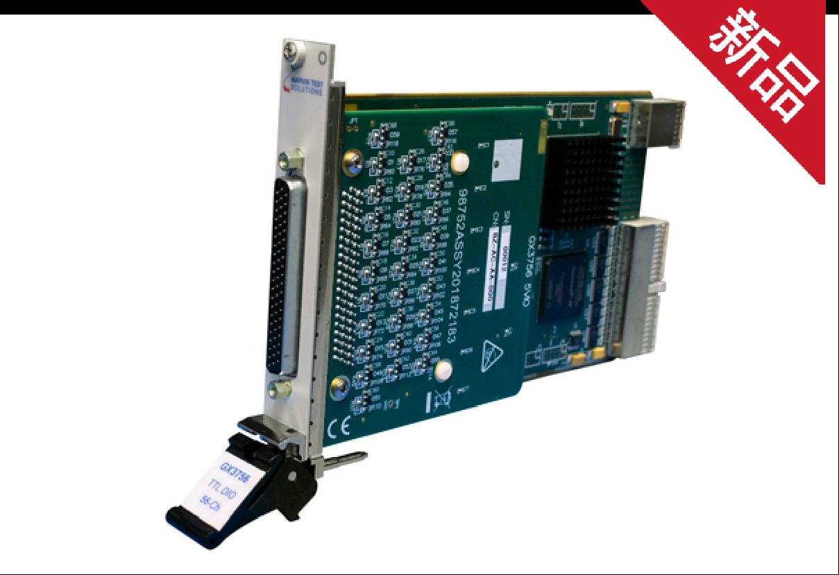 FPGA板卡插图